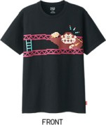 170501-utgp-donkeykong-item01