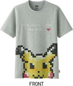 170501-utgp-pokemon-item03